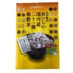 雑穀シリーズ わが家のおいしい国内産二十一種雑穀米 120g(20g×6袋) 10入 Z01-053