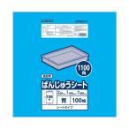 オルディ ばんじゅうシート1100角0.01mm青100P×10冊 11176502