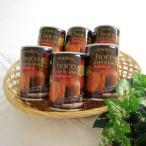 コモのパン 備蓄食 缶詰チョコパネトーネ 2個入 ×24缶セット