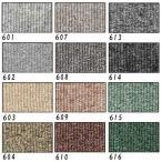 のりつきタイルカーペット 1ケース(20枚)単位の販売