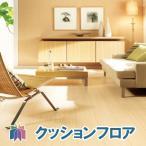 サンゲツ 住宅用クッションフロアー HM2023・HM2024・HM2025・HM2026・HM2027 ウッド・木調タイプ