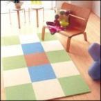 家庭用タイルカーペット「スミノエ ジャストタイル」40×40