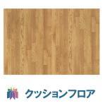 サンゲツ 住宅用クッションフロアー ペット対応フロア HW2178 ウッド・木彫タイプ