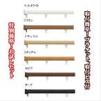 カーテンレール タチカワ V21 ファンティア お試しセット 取付簡単 シングル 1.8mセット(取付ビス付き)