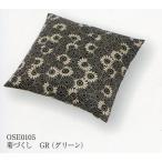 ショッピング柄 柄おぼろ 小座布団 [菊づくし] 別注中綿入り 45x45cm 全2色(OSE0105-2)