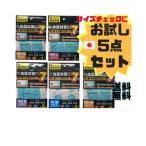 耐震マット | 〔お試し5点セット〕耐震マット  ゲル 家具転倒防止 地震対策 日本製 厚さ3mm