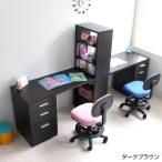 【11/上】送料無料 学習机 ツインデスク 書棚付きラック 3段チェスト ブラウン 入学式