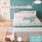 女の子用ベッド