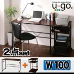 シンプルスリムデザイン 収納付きパソコンデスクセット 【u-go.】ウーゴ/2点セットBタイプ(デスクW100+サイドワゴン)
