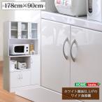 ホホワイト鏡面仕上げのワイド食器棚【-NewMilano-ニューミラノ】(180cm×90cmサイズ)
