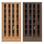 ショッピング本棚 本棚 書棚 北欧 扉付き 引き戸 完成品 幅90cm 引き出し付き