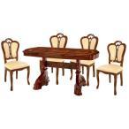 イタリア輸入家具サルタレッリ食卓セットブラウン