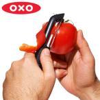 OXO オクソー ソフトスキンピーラー ( ピーラー ステンレス トマト 薄皮 )
