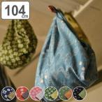 風呂敷 三巾 福むすび 104cm ふろしき 大判 大風呂敷 綿100% ( 綿 エコバッグ ふろしきバッグ 大風呂敷 花柄 )