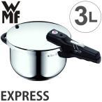 ショッピング圧力鍋 WMF ヴェーエムエフ 圧力鍋 EXPRESS エクスプレス 3L IH対応 レシピ本付き ( 送料無料 片手鍋 ガス火対応 食洗機対応 ベーエムエフ )