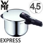 ショッピング圧力鍋 WMF ヴェーエムエフ 圧力鍋 EXPRESS エクスプレス 4.5L IH対応 レシピ本付き ( 送料無料 片手鍋 ガス火対応 食洗機対応 ベーエムエフ )