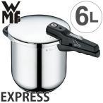 ショッピング圧力鍋 WMF ヴェーエムエフ 圧力鍋 EXPRESS エクスプレス 6L IH対応 レシピ本付き ( 送料無料 片手鍋 ガス火対応 食洗機対応 ベーエムエフ )