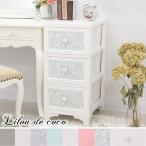 収納ケース アンティーク風チェスト 3段 姫系 家具 ( チェスト 衣類収納 収納ボックス 収納 衣装ケース )