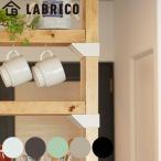 棚受 シングル LABRICO ラブリコ DIY パーツ 2×4材 棚 ラック 同色1セット ( 突っ張り diy 日曜大工 壁面収納 簡単 )