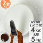 フック まるフック 石膏ボード用 木壁 金属面 両用 同色2個入り ピンタイプ ( ピンフック 石膏ボード 石膏 木壁 ベニヤ 壁 )