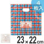 手さげ袋 マチ付き 持ち手つき ビニール袋 M 4枚入り ( 手提げバッグ マチ 小分け袋 小物入れ ビニール 袋 )
