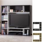 テレビ台 壁面収納 DVDラック付 オールインワン 幅115cm ( TV台 TVボード 壁面 ラック 収納 リビング ハイタイプ 本棚 )
