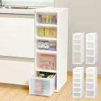 ショッピングキッチン キッチン隙間収納 収納ストッカー LISE リセ ミドルストッカー 引き出しS+M 5段 キッチン収納 ( プラスチック製 ストッカー )