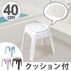 ふろイス フロート おふろ椅子 N40 高さ40cm クッション付 抗菌 ( FLOAT 風呂いす バス用品 風呂椅子 ふろいす バスチェアー )