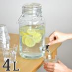 ドリンクサーバー 4L ガラス 蛇口付き ( 梅酒 果実酒 ウォーターサーバー ガラス瓶 ガラス製 瓶 )