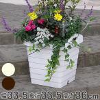 プランター ハンディプランター 角型 ( スノコ付き ガーデニング 家庭菜園 取っ手 持ち手 園芸 花 フラワー )