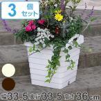 プランター ハンディプランター 角型 3個セット ( スノコ付き ガーデニング 家庭菜園 取っ手 持ち手 園芸 花 フラワー )
