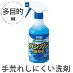マジぴか!多目的用 500ml ( 掃除 清掃 万能洗剤 ナチュラル洗剤 植物成分 高洗浄 プロ仕様 抗菌 )