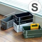 収納ボックス S 幅11×奥行22×高さ10cm コンテナ プラスチック製 ( 収納ケース 収納 持ち手付き 小物収納 角型 ボックス )