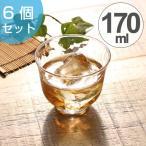 ガラス コップ 冷茶 生活の器 170ml 6個セット ( グラス ガラス食器 食器 )