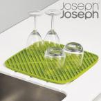 Joseph Joseph ジョゼフジョゼフ 食器乾燥用マット フルーム スモール 水切りマット ( ディッシュトレー 水切りトレー キッチントレー )