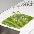 Joseph Joseph ジョゼフジョゼフ 食器乾燥用マット フルーム ラージ 水切りマット ( ディッシュトレー 水切りトレー キッチントレー )