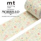 マスキングテープ mt 幅広 ウィリアム・モリス Mary Isobel ( マステ 和紙テープ 幅5cm )