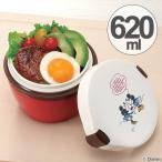 保温弁当箱 カフェスタイルランチ カフェ丼ランチ 620ml ミッキー&ミニー ( ランチボックス 弁当箱 食洗機対応 )