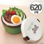 保温弁当箱 カフェスタイルランチ カフェ丼ランチ 620ml チップとデール ( ランチボックス 弁当箱 食洗機対応 )