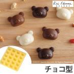 チョコレート型 シリコン製 リラックマ キャラクター 16個取 ( チョコ シリコン型 製菓道具 グミ 型 )