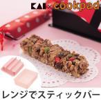 チョコレート型 抜き型 かんたん!きれいなスティック菓子メーカー シリコン製 ( チョコ型 アレンジ お菓子作り キット スティックバー )