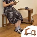サイドテーブル スツールセット 天然木 Recto テーブル幅50cm ( テーブル キャスター キャスター付き )