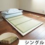ショッピングすのこ すのこベッド 天然い草張り 桐製 シングル ( ベッド すのこ スノコ )