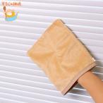 そうじの神様 リビング用おそうじミトン 日本製 ( 床 窓 拭き 掃除 清掃 クリーナー 雑巾 ぞうきん )