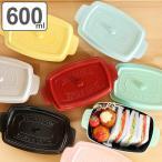 ショッピングランチボックス お弁当箱 1段 ココポット レクタングル 角型 600ml 仕切りつき ( 弁当箱 ランチボックス レンジ対応 )