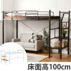 【週末限定クーポン】ロフトベッド シングル 階段タイプ アイアンフレーム 高さ131cm ( ベッド ベット シングルベッド 子供用ベット 子ども用ベット