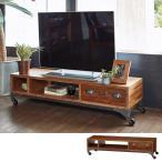 テレビ台 ローボード キャスター付 ミッドセンチュリー リベルタ 幅120cm ( 完成品 テレビボード TV台 AVボード )