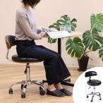 オフィスチェア ミッドセンチュリー風 ノースチェア レザー調 ( チェア チェアー イス いす 椅子 )