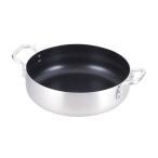 両手鍋 テーブルトップ オーブンにも使える卓上鍋 20c