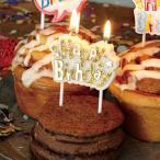 キャンドル ろうそく 誕生日 バースデーキャンドル バースデーケーキキャンドル ゴールド ( ローソク ロウソク ケーキ用 )
